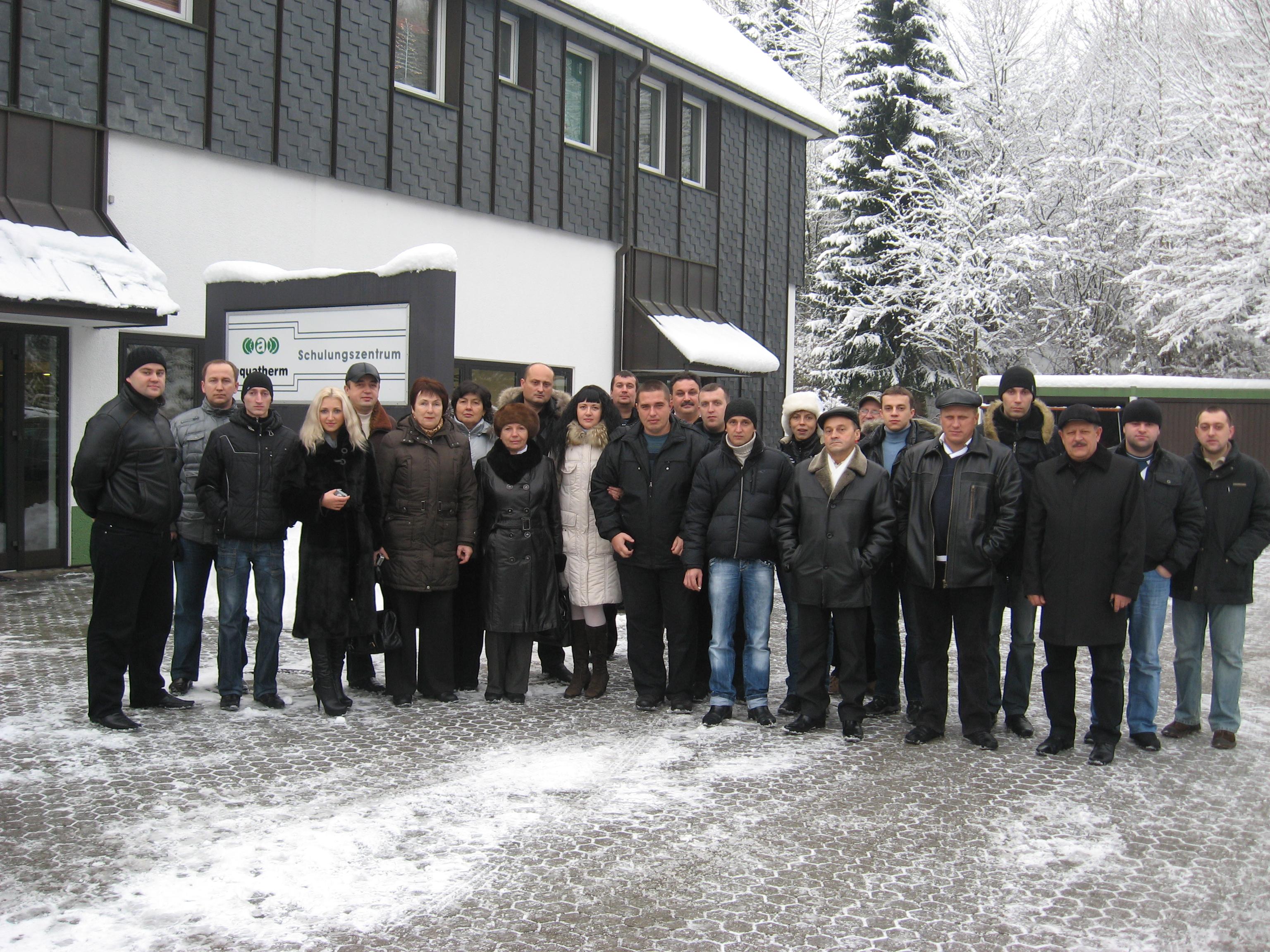 Участники семинара на фирме Aquatherm.