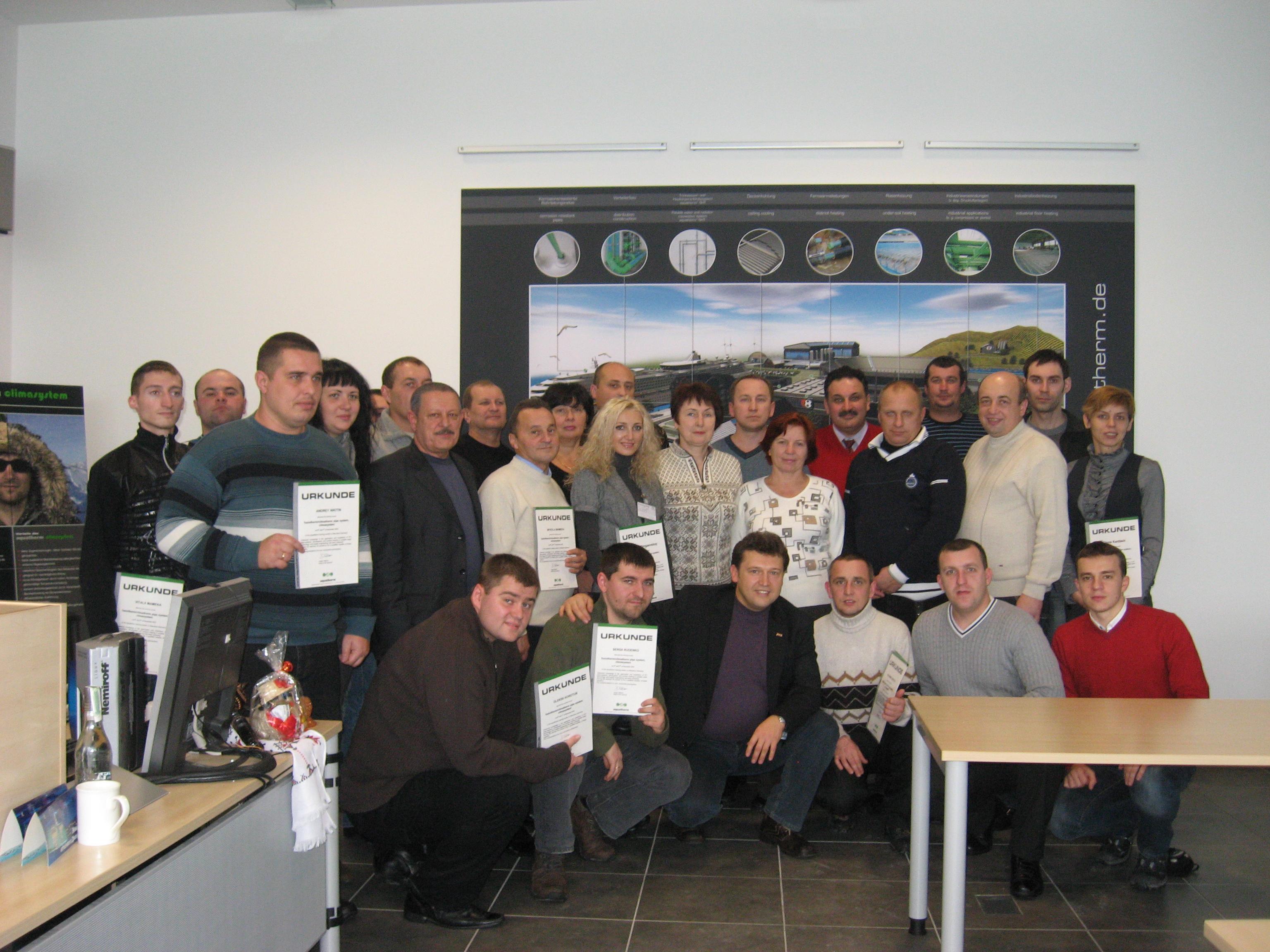 Получение сертификатов